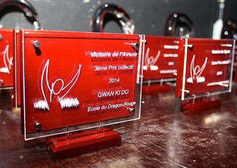 Victoires du Sport 2014